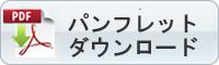 http://crane-nishi.com/wp-content/uploads/2021/03/2cc4d6a3df996b0634dc6f65566879f9.jpg