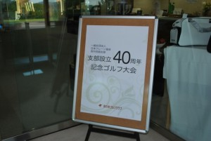 DSC_0005 (640x430)
