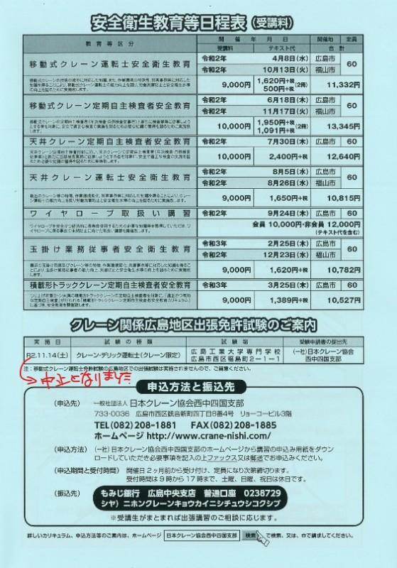 Inkedパンフレット本文2_LI